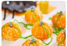 Une mandarine en citrouille