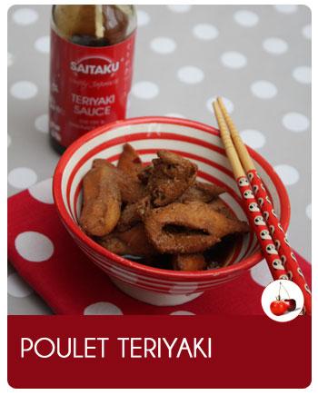 Poulet teriyaki | Poulet aux saveurs asiatique