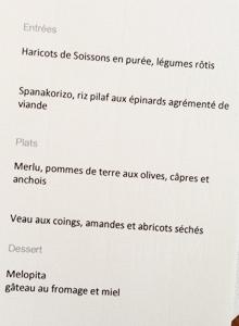 Midi au Notos - Restaurant Grec Chatelain Louise