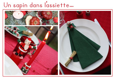 decoration_rouge_vert