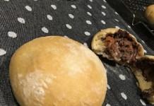 Buns au bœuf | Petits pains à la viande