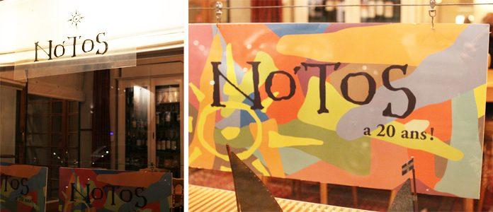 le restaurant grec notos f te ses 20 ans bruxelles. Black Bedroom Furniture Sets. Home Design Ideas