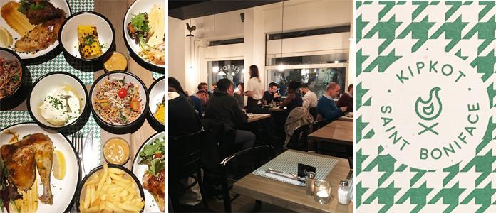 KipKot | Rôtisserie | Restaurant Ixelles