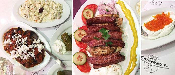 Karamanlidika restaurant Athènes