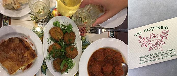 To Kapeneio Athènes restaurant
