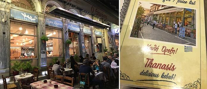 Thanasis kebab | quartier Plaka