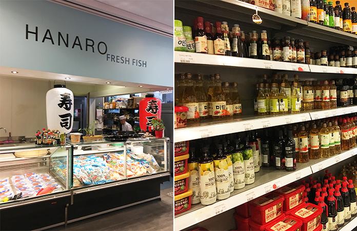 Düsseldorf Hanaro Market