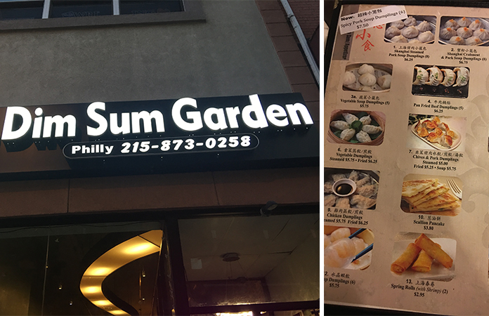 Philly - Dim Sum Garden